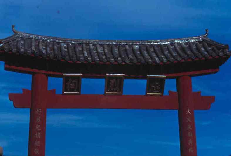 Kao-shiung Temple